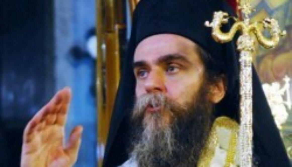 neos-mitropolitis-artis-o-episkopos-epidaurou-kallinikos