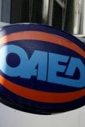 oaed-768x512