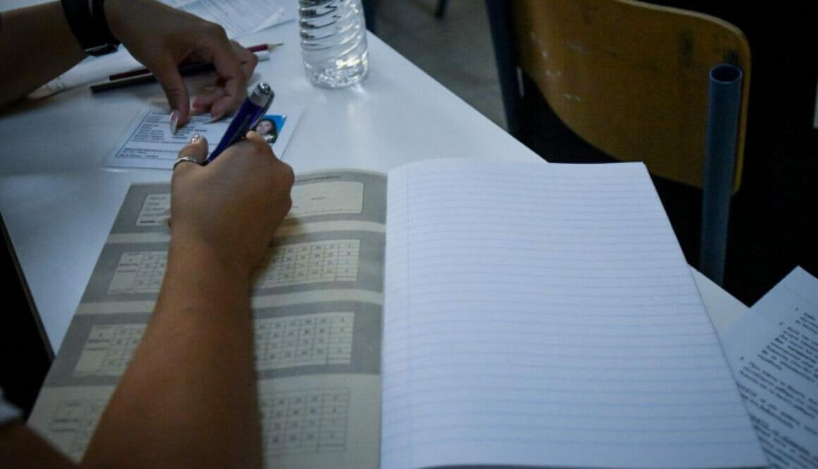 ΗΠΕΙΡΟΣ-Απρόσκοπτα-οι-πανελλαδικές-και-οι-εξετάσεις-για-τα-πρότυπα-σχολεία