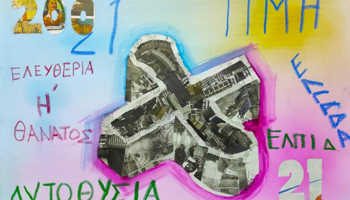 ΚΑΣΤΡΟ-5-ΠΗΓΑΔΙΑ