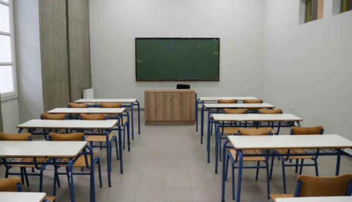 Ανοιγμα-σχολειων-Τι-ώρα-ξεκινάει-ο-αγιασμός-τη-Δευτέρα-στα-σχολεία
