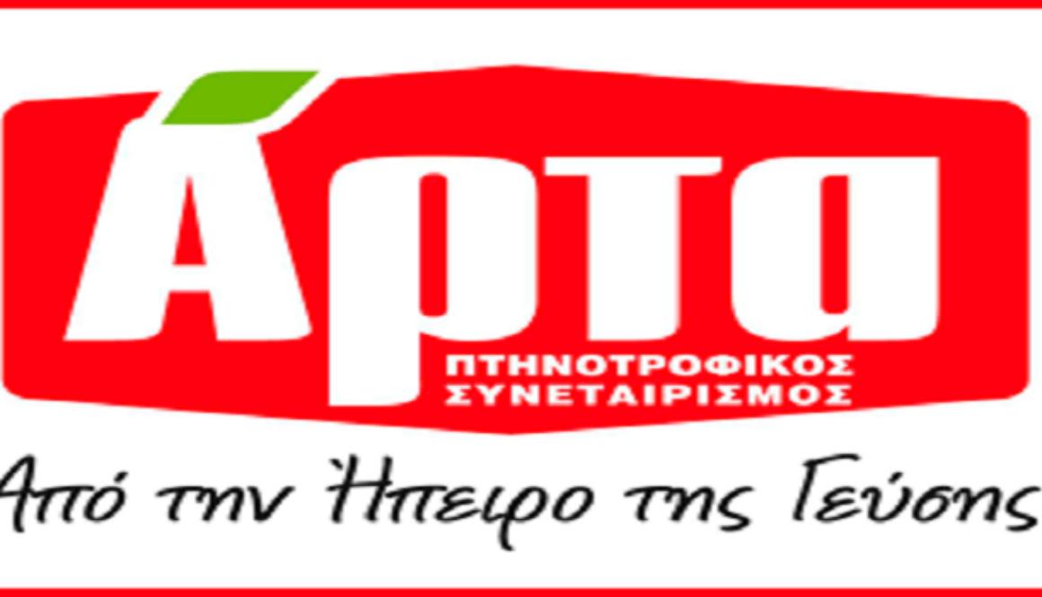ptinotrof1